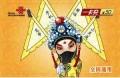 中国联通50元全业务充值卡