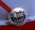 纯银纪念币(大抢购10周年促销,两枚100元,数量有限)