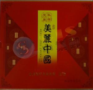 王冶—美丽中国珍藏邮册