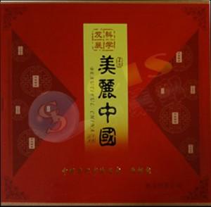 吴拥宪—美丽中国珍藏邮册