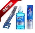超值划算价(佳洁士(CREST)全优7效牙刷+健康专家全优7效牙膏  送漱口水 数量有限 送完为止)