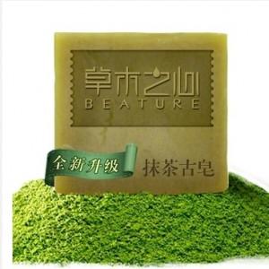 草木之心 龙井原生菁萃抹茶古皂 120g(精油皂手工皂控油保湿洁面皂)
