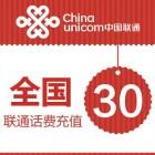 中国联通30元全能充值卡